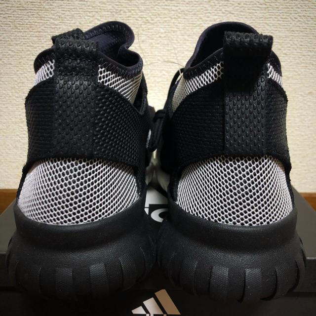 adidas(アディダス)のadidas 新品未使用 26.5cm ニット ハイカット スニーカー  メンズの靴/シューズ(スニーカー)の商品写真