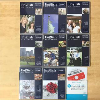 エスプリ(Esprit)のスピードラーニング英語版1〜8巻(試聴用CD付き)(その他)