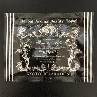 レディー(Rady)の♡Rady Herbal Aroma Beauty Towel♡12枚組(ボディローション/ミルク)