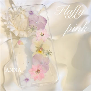 Fluffy pink 押し花 iPhoneケース Androidケース(スマホケース)