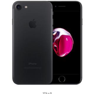 アップル(Apple)のiPhone7本体  32GB ブラック docomo(スマートフォン本体)