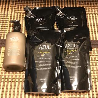 アズールバイマウジー(AZUL by moussy)のazul by moussy コンディショナー 5個セット(コンディショナー/リンス)