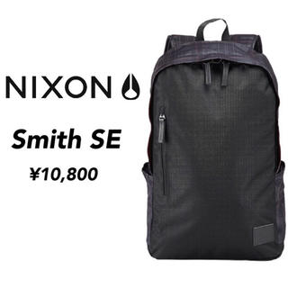 NIXON - 新品 NIXON Smith スミス バックパック ニクソン リュック