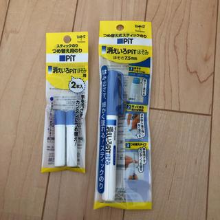 トンボエンピツ(トンボ鉛筆)の消えいろPitほそみ 詰め替え式スティックのりセット(その他)