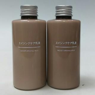 ムジルシリョウヒン(MUJI (無印良品))の新品 無印良品 エイジングケア 乳液・2点セット(乳液 / ミルク)