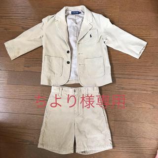 ポロラルフローレン(POLO RALPH LAUREN)のRALPH LAUREN スーツ100(ドレス/フォーマル)