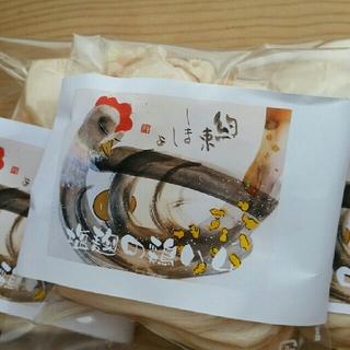 高村農園 加工品スペシャルセット(米/穀物)