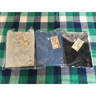 ムジルシリョウヒン(MUJI (無印良品))の売り切れ 無印 キッズ110 オーガニックコットン タンクトップ セット(Tシャツ/カットソー)
