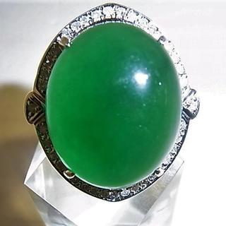 K18WG 18金ホワイトゴールド ヒスイ56.215ct ダイヤ0.86ct(リング(指輪))