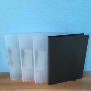 MUJI (無印良品) - 無印良品 A4 2つ穴ファイル 4つセット