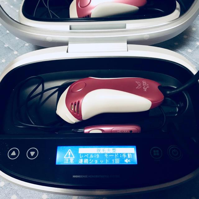 Kaenon(ケーノン)のケノン kenon 本体 美顔カートリッジつき ver3.0 脱毛器 ピンク スマホ/家電/カメラの美容/健康(ボディケア/エステ)の商品写真