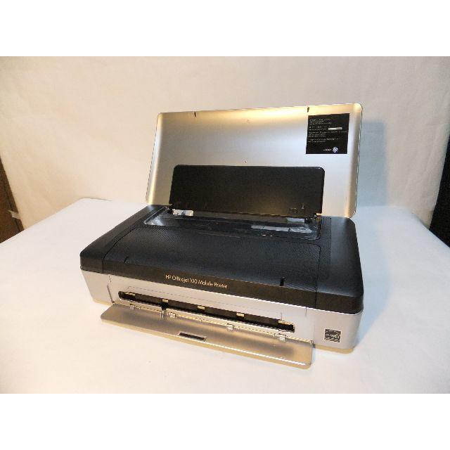 hp hp officejet 100 mobile printer hp100の通販 by みん1687 s shop