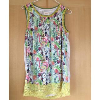 アーモワールカプリス(armoire caprice)の絹100% チュニック(カットソー(半袖/袖なし))