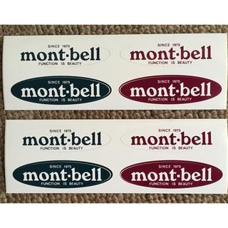 モンベル(mont bell)のmont-bell ステッカー(2枚)(その他)