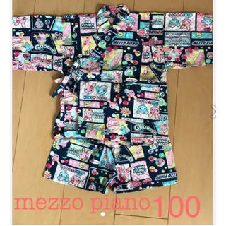 7956db608093b メゾピアノ(mezzo piano)のmezzo piano☆メゾピアノ 甚平 Mサイズ じんべえ(甚平