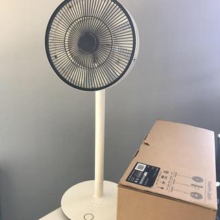 バルミューダ(BALMUDA)のバルミューダ グリーンファン EGF-1100 扇風機 ホワイト ブラック(扇風機)