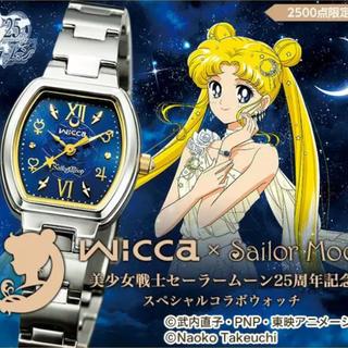 セーラームーン(セーラームーン)のoharu様 専用 wicca × セーラームーン コラボ 腕時計(腕時計)