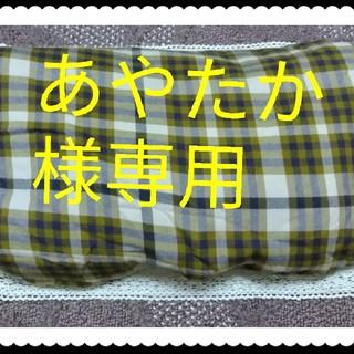 ムジルシリョウヒン(MUJI (無印良品))の無印良品♠掛け布団カバー(シングル)(シーツ/カバー)