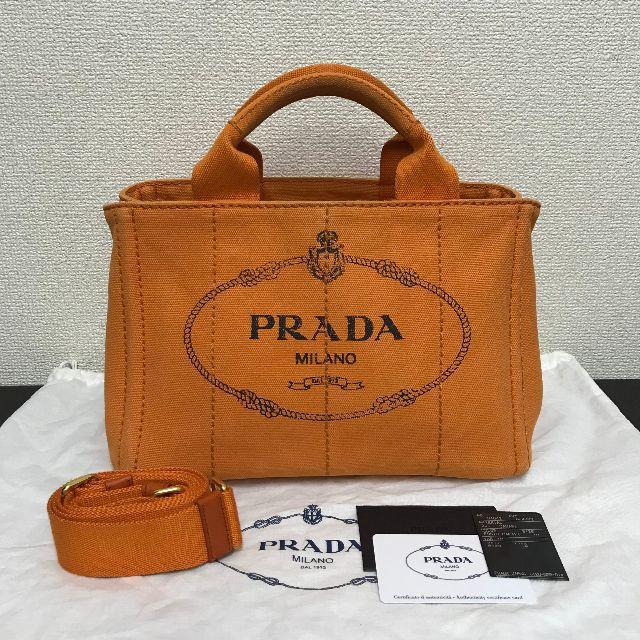 8620603de2d7 PRADA(プラダ)のプラダ カナパ トートバッグ Sサイズ 2WAY オレンジ レディースのバッグ