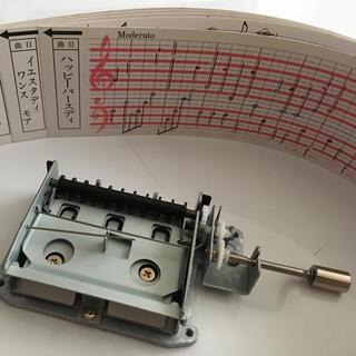 ・カード式 オルゴール・箱付き・オルガニート・未使用・自由研究にいかがですか