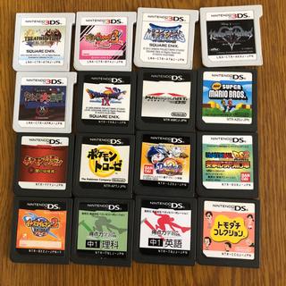 ニンテンドウ(任天堂)のDS.3DSソフト Part 2(携帯用ゲームソフト)