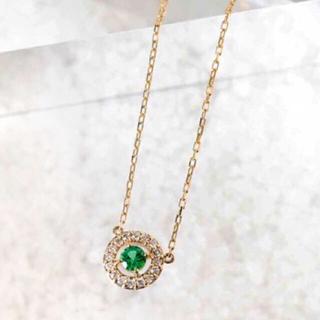 アーカー(AHKAH)のk18 YG ダイヤ エメラルド ネックレス 18金 エタニティ(ネックレス)