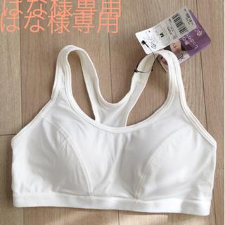 アツギ(Atsugi)の送料ATSUG アツギ スポーツブラ ホワイト Mサイズ タグ付(トレーニング用品)
