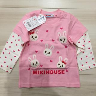 ミキハウス(mikihouse)のミキハウス うさこ いっぱい レイヤード 長袖 Tシャツ 80cm 新品(シャツ/カットソー)