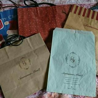 サマンサモスモス(SM2)のSM2 ショッパー,手帳,ポストカード,ミラーセット(その他)