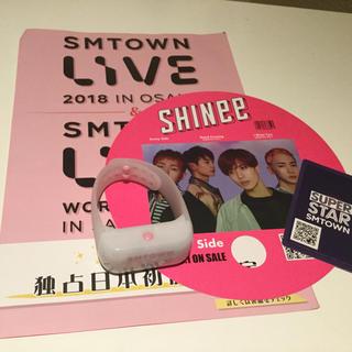 シャイニー(SHINee)のSMTOWN LIVE 2018 in OSAKA ライト(アイドルグッズ)