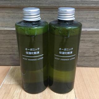 ムジルシリョウヒン(MUJI (無印良品))の無印良品  オーガニック化粧水 2本セット(化粧水 / ローション)