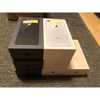 アップル(Apple)のTJ様専用(スマートフォン本体)