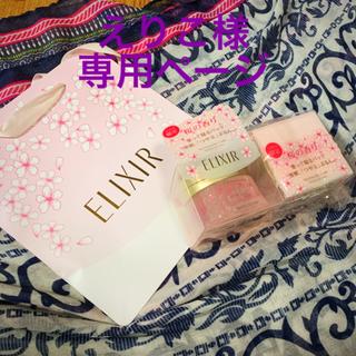 エリクシール(ELIXIR)のエリクシール スリーピングジェルパック 桜の香り(パック/フェイスマスク)