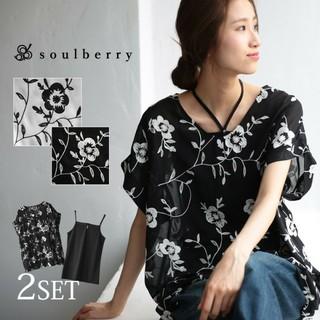 ソルベリー(Solberry)の値下げ!soulberry刺繍チュニックアンサンブル(アンサンブル)