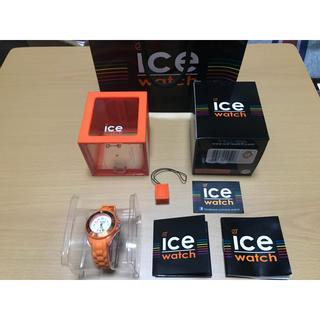 アイスウォッチ(ice watch)のice watch(腕時計)