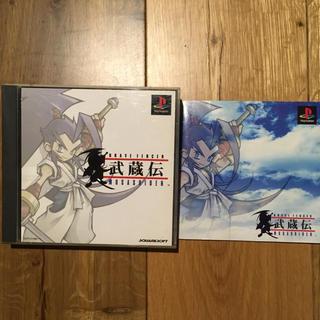 PlayStation - PSソフト 武蔵伝