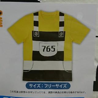 セガ(SEGA)のミニオン 囚人服 フリーサイズTシャツ(ぬいぐるみ)