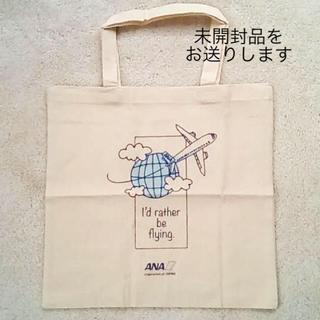 エーエヌエー(ゼンニッポンクウユ)(ANA(全日本空輸))のANA オリジナル エコバッグ 新品未使用 未開封(エコバッグ)