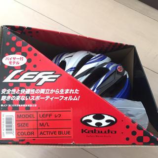 オージーケー(OGK)のOGK kabuto LEFF 自転車 ヘルメット M/L アクティブブルー(ウエア)