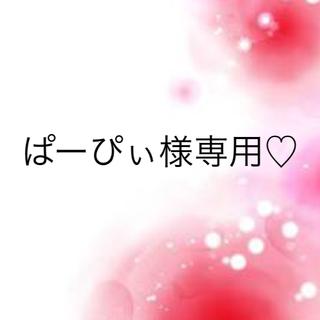 ワコール(Wacoal)のぱーぴぃ様専用♡(ブラ&ショーツセット)