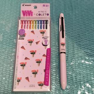 ハイテック(HI-TEC)のViVi コラボ ハイテックCコレクト ボールペン  専用リフィル10色セット(ペン/マーカー)