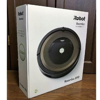 アイロボット(iRobot)の【新品・未開封】 iRobot ルンバ 890 R890060 国内正規品.(掃除機)