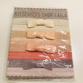 キッチュ(KITSCH)のKitsch ヘアゴム 8本セット キッチュ  ♫(ヘアゴム/シュシュ)