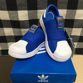 アディダス(adidas)の【新品】adidasスーパースターキッズスニーカー (ブルー:15〜16㎝)(スリッポン)