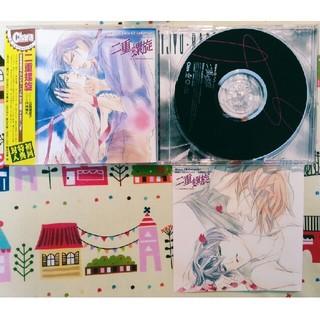 二重螺旋 初回生産限定版 cd(朗読)