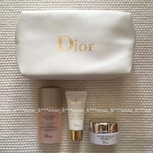 watch 5b31b cf788 新品 Dior ディオール カプチュール トータルホリデイ | フリマアプリ ラクマ