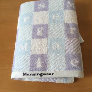 マンシングウェア(Munsingwear)のマンシングウエア バスタオル(タオル/バス用品)