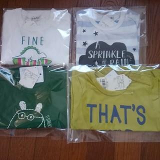 シューラルー(SHOO・LA・RUE)の新品未使用品 男児半袖Tシャツ 90㎝ 4枚組(Tシャツ/カットソー)