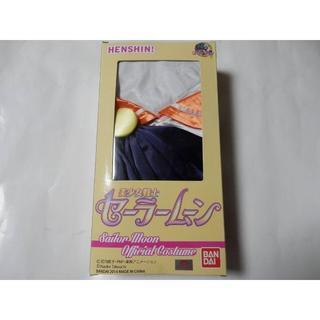 バンダイ(BANDAI)のHENSHIN! なりきりコスチューム セーラーヴィーナス(衣装)