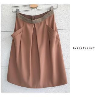 インタープラネット  INTERPLANET とろみ ひざ丈 タック スカート